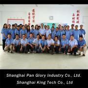 Shanghai Pan Glory Staff Photo
